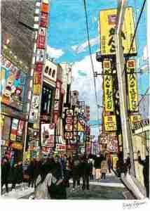"""Tokyo"" artwork by Kinsey Ratzman"