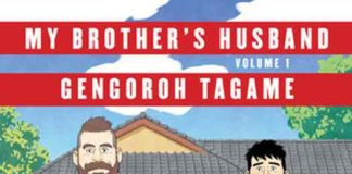 """Book cover of """"My Brother's Husband"""""""