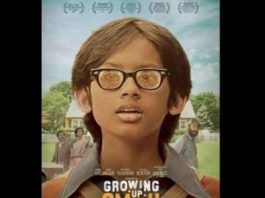"""""""Growing Up Smith"""" DVD cover"""