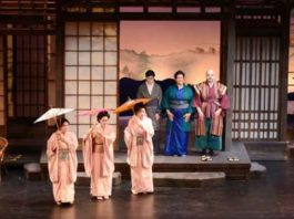"""Madame Butterfly"" at the Princeton Festival"